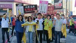 罷韓投票在即 綠委發臉書、簡訊催票