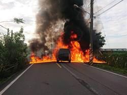 宜蘭車禍釀火燒車  幸只有1人輕傷