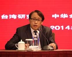 廈門大學新設台灣研究機構 實驗室模擬統一