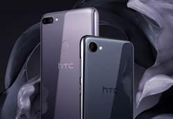 HTC Desire 20 Pro規格曝光 過NCC認證上市日不遠