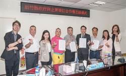 新竹縣府和三家企業簽訂合作備忘錄讓救災更給力