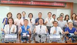 北榮新竹分院成立P2負壓分子生物實驗室