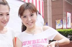 劉樂妍轉型政論名嘴?新節目《樂妍南波灣》諷民進黨雙標