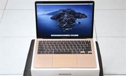 [體驗]MacBook Air 2020版改用巧控鍵盤 工作更可靠