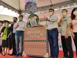 板橋黃石中繼市場開幕 盼成為社區居民活動的好地方