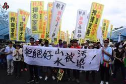 宣布暫停花蓮建場 卜蜂:不知台灣未來畜牧業要如何發展下去