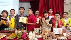 蔡培慧籲農民加入退休儲金 並保證茶博補助比照往年600萬