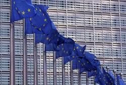 劍指陸資併購案 《歐盟外資審查條例》10月實施