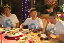 阿中嘉義Day1晚餐 12道農漁產特製美食上菜