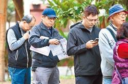選罷法修正 禁境外資金干預選舉