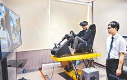 屏大駕訓模擬系統 3D路考超逼真
