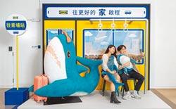 IKEA桃園店閉店倒數計時 鯊魚公車站打卡留念