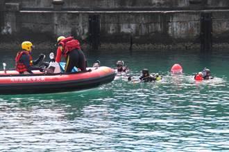 新北潛水搜救演練 展現海平面下能量
