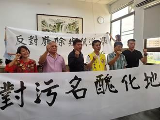 斗南抗議綠委提案取消基層選舉 民進黨籍鎮代也出席