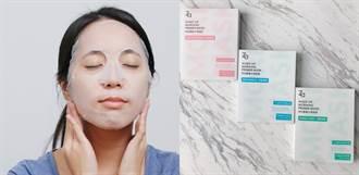 高CP值急救型早安面膜!妝前敷1分鐘整天妝容超服貼