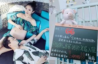 百億富商接班人下月滿1歲 安以軒報喜宣布懷二胎!