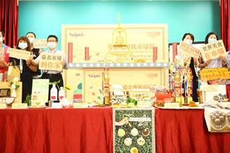 台北傳統市場節開跑天下第一攤美食PK