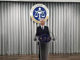 李承翰父親辭世 司法院發聲明:「同感哀悼」