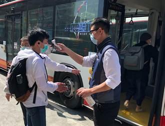 桃園市宣布:如能保持社交距離 桃捷、公車7日起免戴口罩