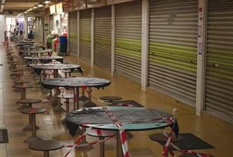 新加坡今年失業人數料破10萬  創SARS後新高