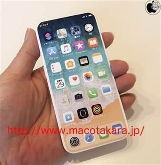 蘋果將在iPhone 13上採LTPO技術打造OLED螢幕