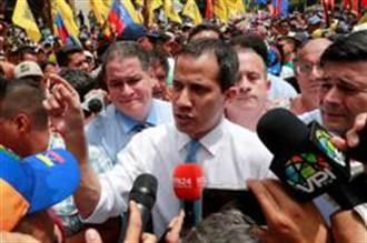 傳委內瑞拉偽總統被美拋棄躲法國大使館