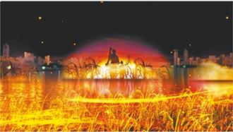 九龍湖公園 音樂水幕噴泉年底亮相