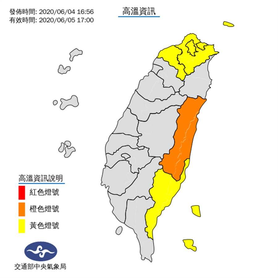 今(5)日天氣晴朗炎熱,氣象局對6縣市發布高溫特報。(圖擷自氣象局)