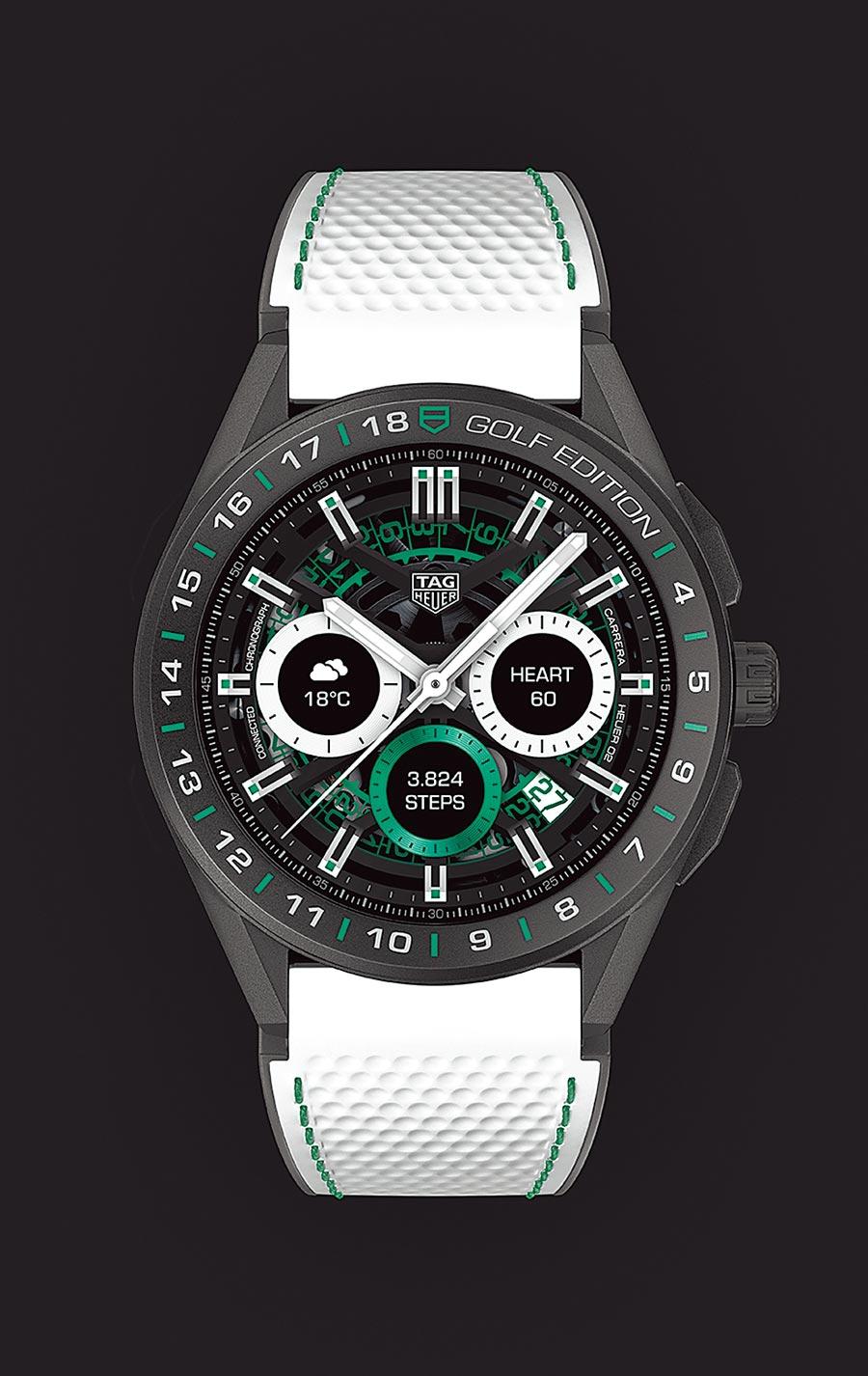泰格豪雅Connected 高爾夫球特別版智能腕表,8萬4100元。(TAG Heuer提供)
