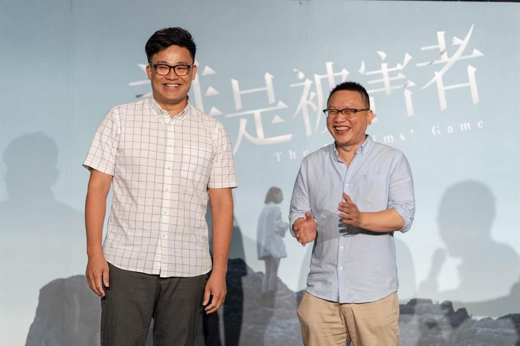 《誰是被害者》製作方「瀚草影視」監製曾瀚賢(左)、製作人湯昇榮(右)。(瀚草影視提供)