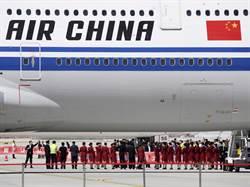美撤銷陸航班飛美禁令 但仍限每周僅開放2班