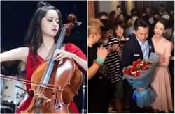 娛樂1300最勁爆》歐陽娜娜驚爆乳 劉愷威摟她 蘇慧倫素顏 女星床戰小王