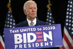 出征川普!拜登正式獲得民主黨提名總統候選人