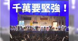 紙風車遭祝融損5千萬 「志工」潘孟安:協助劇團站起來