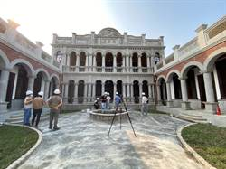 興建一世紀聚奎居修復 90年洗衣窟重見天日