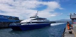 風浪大拖板工務船阻礙航道 綠島台東船班全部取消