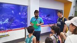 迎接世界海洋日 海科館攜手八斗高中開發教學模組
