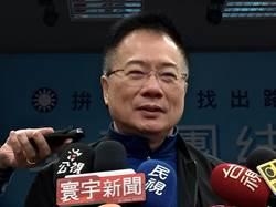 蔡正元引魯迅勉藍營:不恥最後