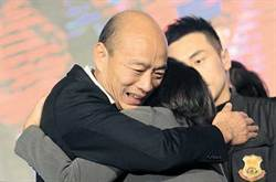 罷免案通過 韓國瑜留1祝福、2感謝、3遺憾
