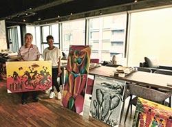 恩友友藝術中心 辦非洲藝術講座