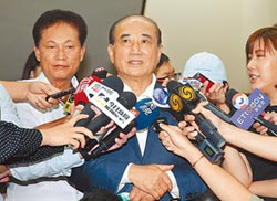 自組「台灣國民黨」? 王金平笑回這11字