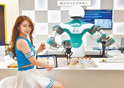 工研院AI客服 聰明又貼心