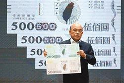 三倍券回饋2000元  3銀行ATM可領現金