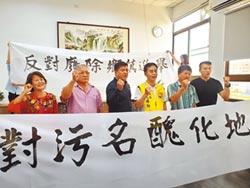 雲林基層 抗議廢除鄉鎮市選舉