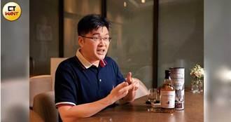 選酒祕技大公開》一酩驚人 威士忌生財法