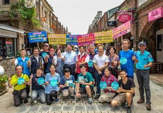 楊長楊文科頒「安心旅遊標章」老街拚經濟