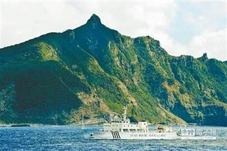 石垣市要釣魚島改名「登野城尖閣」 外交部:我國擁有釣魚台列嶼主權
