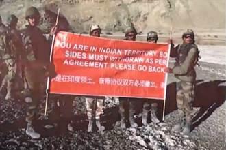 中印邊境爭端 印度為何讓步?因遭遇兩線作戰
