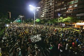 快評》罷免成功 宣告民進黨將在高雄長期穩定執政