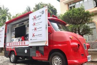 台南》「紅莫尼卡」胖卡上路,搶救珍貴家庭影像
